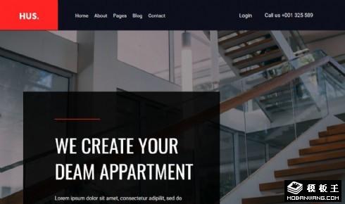 公寓房产开发响应式网站模板