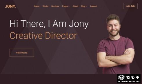 创意总监个人展示响应式网页模板