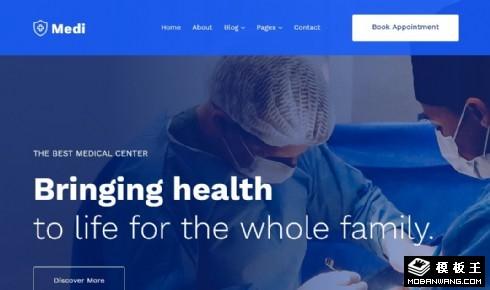专业健康医疗服务响应式网页模板