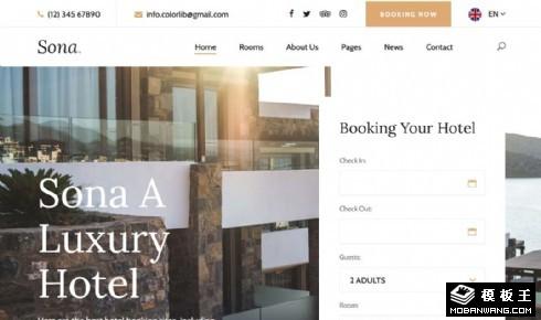现代旅行酒店响应式网页模板