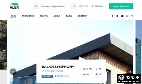 房产交易线上服务响应式网页模板
