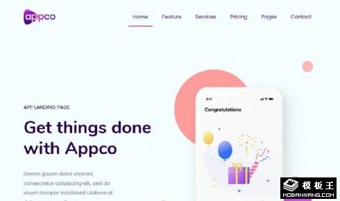 企业APP项目展示响应式网页模板