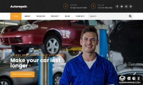 汽车机械维修响应式网页模板