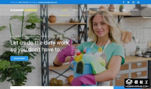 家政保洁公司展示响应式网页模板