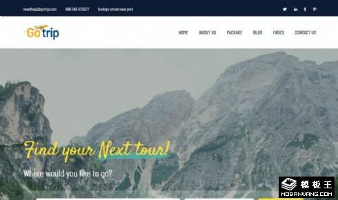 旅途出行路线响应式网页模板