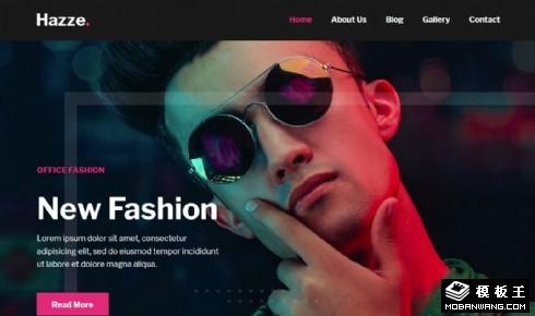 新时尚趋势展示响应式网页模板