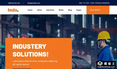 工业设计项目方案响应式网页模板