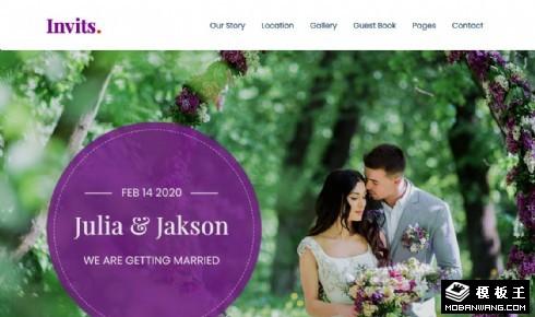 最美的婚礼活动展示响应式网页模板