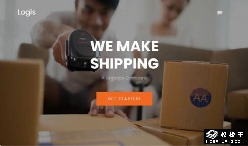 卡车货运物流公司响应式网页模板