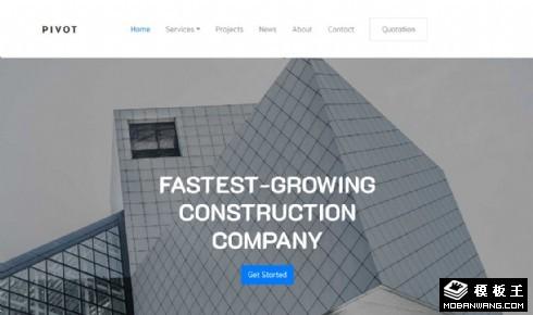 建筑建设单位展示响应式网页模板