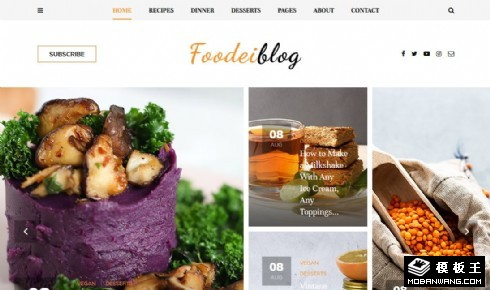 美食点心食谱分享响应式网页模板