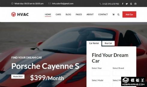 汽车经销平台响应式网页模板