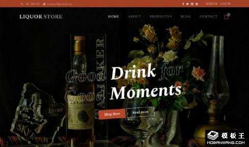 酒庄产品销售展示响应式网站模板