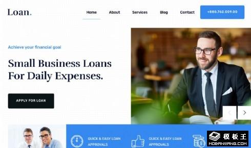 商务贷款响应式网页模板