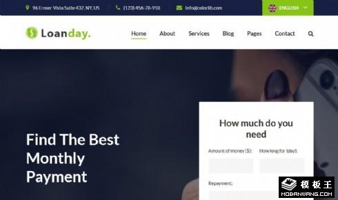 网络借贷平台响应式网页模板