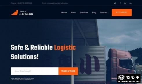 物流运输服务展示响应式网页模板