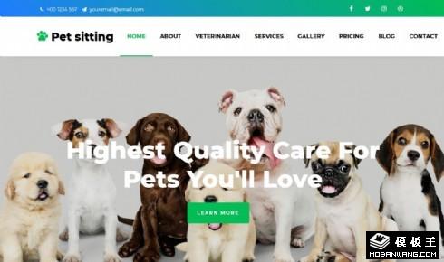 宠物托管服务响应式网页模板