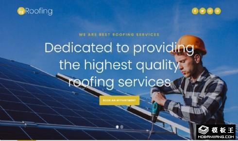 房屋屋顶设计施工响应式网页模板