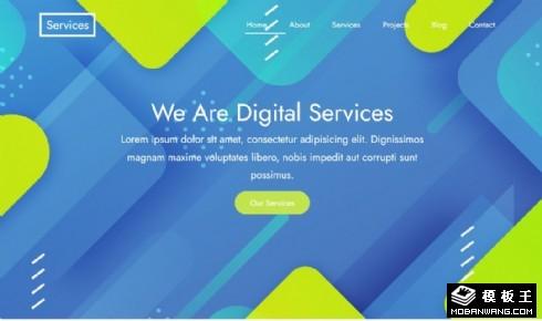 数字科技项目服务响应式网页模板