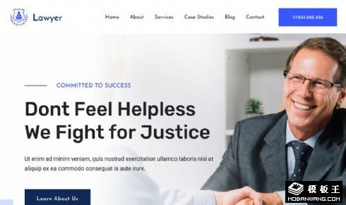 法律事务服务中心自适应网站模板