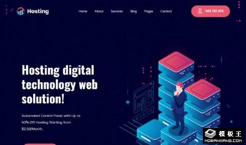 域名空间托管公司响应式网页模板