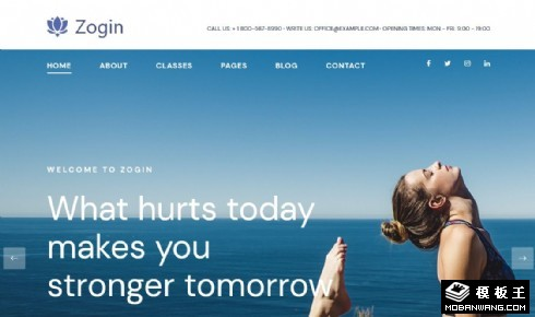 瑜伽健康工作室响应式网页模板