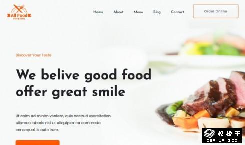 特色菜式餐厅展示响应式网站模板