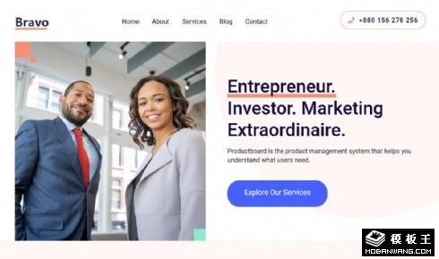 投资理财顾问咨询响应式网站模板