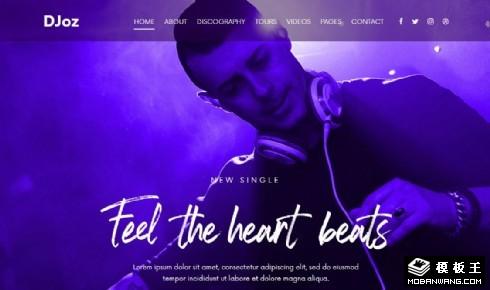 DJ电音世界响应式网站模板