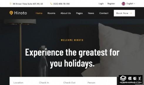 酒店预订环境展示响应式网站模板
