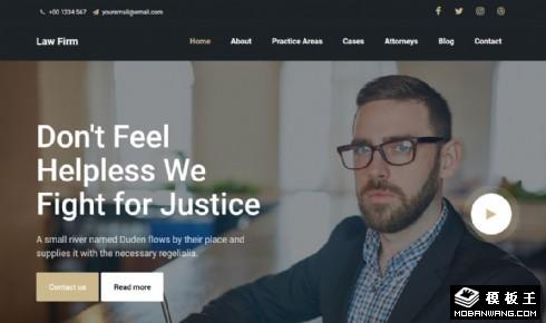法律商业咨询响应式网站模板