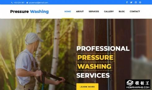 高压清洁服务响应式网页模板