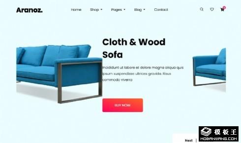 创意椅子设计响应式网站模板