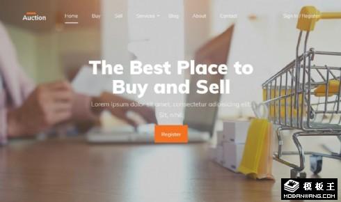 在线产品拍卖响应式网页模板