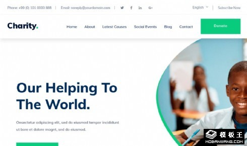 公益慈善基金会响应式网站模板