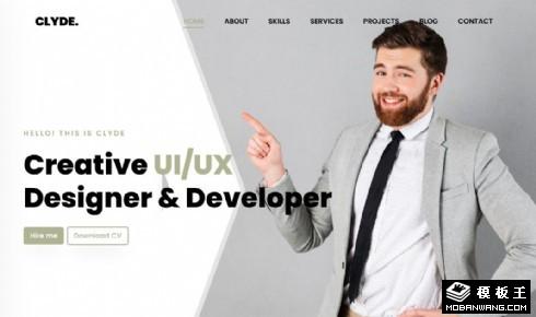 创意项目服务响应式网页模板