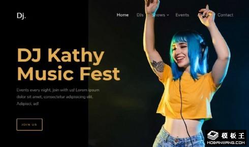 DJ电音派对响应式网页模板