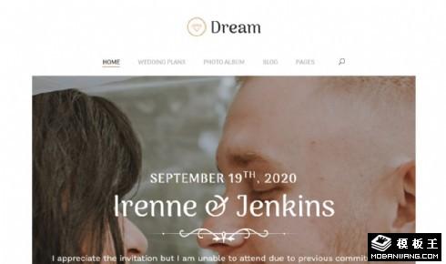 梦想婚礼派对响应式网页模板