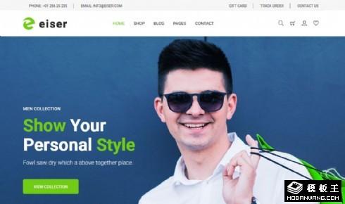 男性服饰商城响应式网站模板