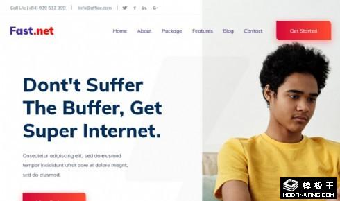 互联网技术服务响应式网页模板
