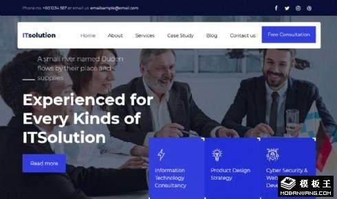 IT技术解决方案响应式网页模板