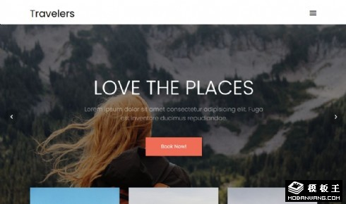旅游拓展业务响应式网页模板