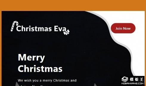 圣诞派对邀请EDM响应式网页模板