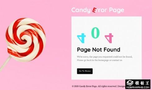 棒棒糖404错误页面模板
