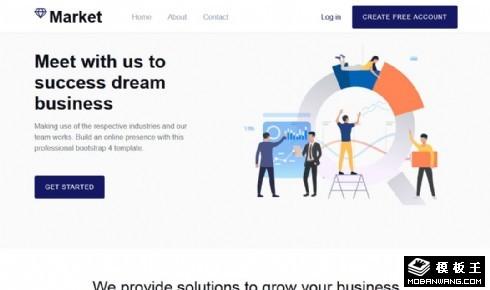 商务市场营销响应式网页模板