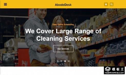 家政服务中心响应式网页模板