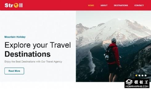 漫步巅峰旅行响应式网页模板