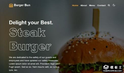 汉堡专卖店响应式网页模板