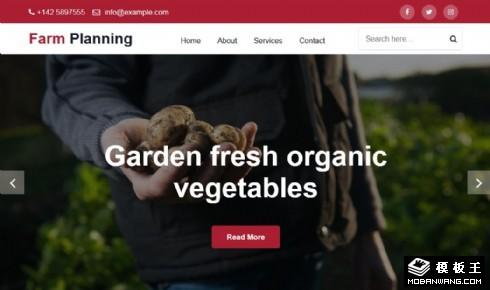 农场种植收割规划响应式网页模板