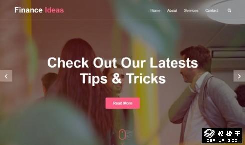 创意金融服务动态响应式网页模板